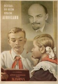 Vintage Russian poster - Always, in everything we'll stay Leninists 1951
